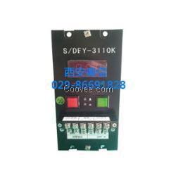 DFY-4110K SFY-4110K稳压电源